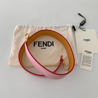 フェンディ(FENDI)の未使用 フェンディ ストラップ ユー 希少色(その他)