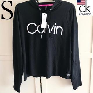 カルバンクライン(Calvin Klein)のレア 新品 Calvin Klein USA レディース ロゴパーカー 黒 S(パーカー)