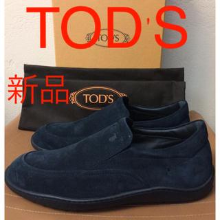 トッズ(TOD'S)の新品 TOD'S トッズ レザー スエード ローファー ゴンミーニ スリッポン(スリッポン/モカシン)