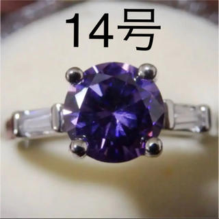 即購入OK*一粒パープルストーンとバケットカットczダイヤモンドシルバーリング(リング(指輪))