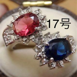 大幅値下げ*ルビーサファイアカラーシルバーリングゴージャス大振り大きいサイズ指輪(リング(指輪))