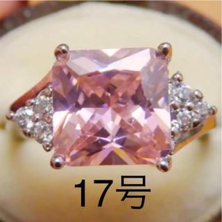 即購入OK♡大きいサイズ☆ゴージャスピンクトルマリンカラーリング指輪(リング(指輪))