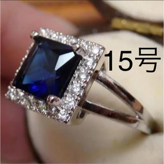 即購入OK ♡スクエアサファイアカラーシルバーリング指輪大きいサイズ(リング(指輪))