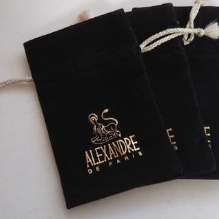 アレクサンドルドゥパリ(Alexandre de Paris)の  ALEXANDRE DE PARIS 布袋/巾着/ベロア(バレッタ/ヘアクリップ)
