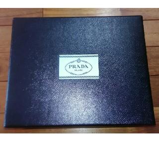 プラダ(PRADA)のプラダ PRADA 空箱 26.5×21.5×10.5cm(その他)
