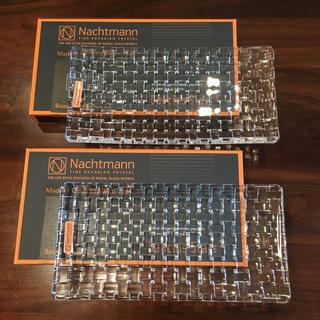 ナハトマン(Nachtmann)のナハトマン  ボサノバ  14cm×28cmプレート 2点セット(食器)