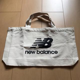 ニューバランス(New Balance)のトートバッグ(トートバッグ)