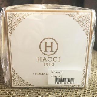 HACCI - 新品未使用 HACCI ハニーコラーゲン 9本