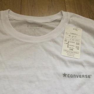 コンバース(CONVERSE)の新品 送料込み converse 長袖Tシャツ 白 (Tシャツ/カットソー(七分/長袖))