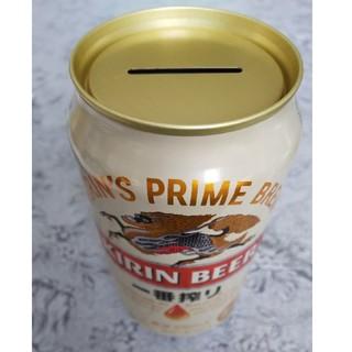 キリン - KIRIN 一番搾り 缶ビール貯金缶