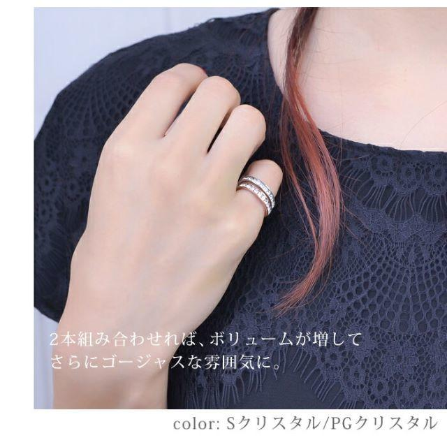 BLOOM(ブルーム)の最終価格♪【ステンレスリング】4.5号☆シルバーカラー☆フルエタニティ レディースのアクセサリー(リング(指輪))の商品写真