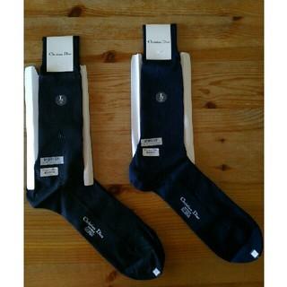 クリスチャンディオール(Christian Dior)のクリスチャンディオール 綿100% 薄手 靴下 ソックス 黒+紺 L 27 ㎝(ソックス)