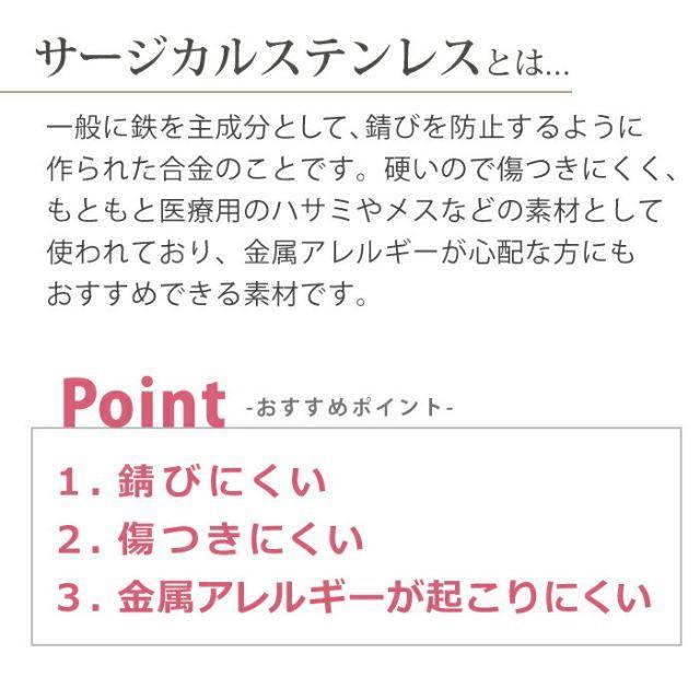 BLOOM(ブルーム)の最終価格♪【ステンレスリング】4.5号☆PGカラー☆フルエタニティ レディースのアクセサリー(リング(指輪))の商品写真