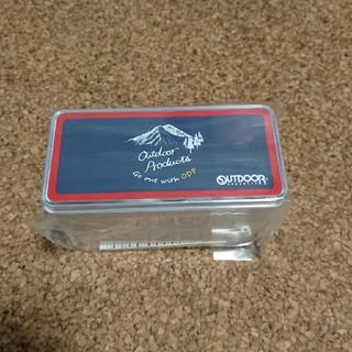 アウトドア(OUTDOOR)のアウトドア 2段式お弁当箱(弁当用品)