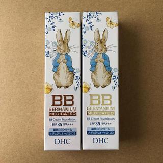 ディーエイチシー(DHC)のDHC 薬用BBクリーム GE 30g 2本(BBクリーム)