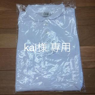 ベルメゾン(ベルメゾン)のkai様専用 長袖ポロシャツ 女の子 130 2枚(ブラウス)
