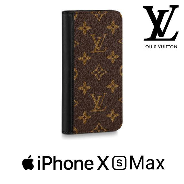 iphone 8 ケース 機能性 - LOUIS VUITTON - ★新品★正規店購入★ルイヴィトン iPhoneカバー IPHONE XS MAXの通販