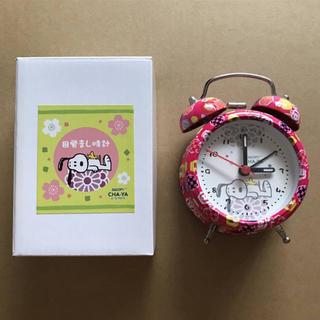 スヌーピー(SNOOPY)のスヌーピー茶屋 目覚まし時計/おひるね(置時計)