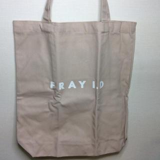 フレイアイディー(FRAY I.D)のFRAY I.D シンプルピンクベージュトートバッグ(トートバッグ)