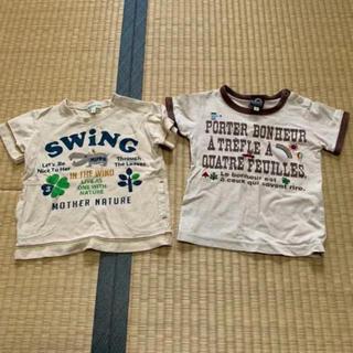 サンカンシオン(3can4on)のベビー・キッズ Tシャツセット80(Tシャツ)