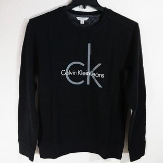 カルバンクライン(Calvin Klein)の【M】カルバン クライン/メンズ CK ロゴプリントトレーナー/黒(スウェット)