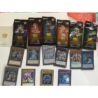 コナミ(KONAMI)の遊戯王ブルーアイズホワイトドラゴンステンレス(シングルカード)