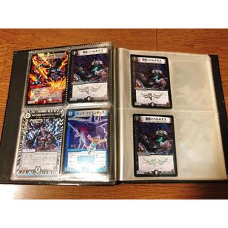 デュエルマスターズ カードホルダー2冊【大/小】(カード)