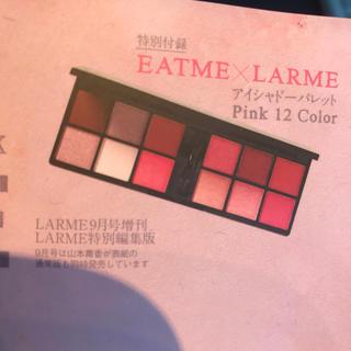 イートミー(EATME)の新品未開封 EATME イートミー LARMEアイシャドウパレット アイシャドー(アイシャドウ)