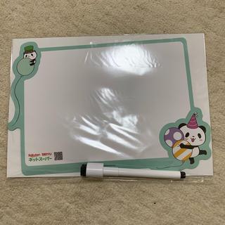 Rakuten - ☆非売品☆お買いものパンダ マグネットシート