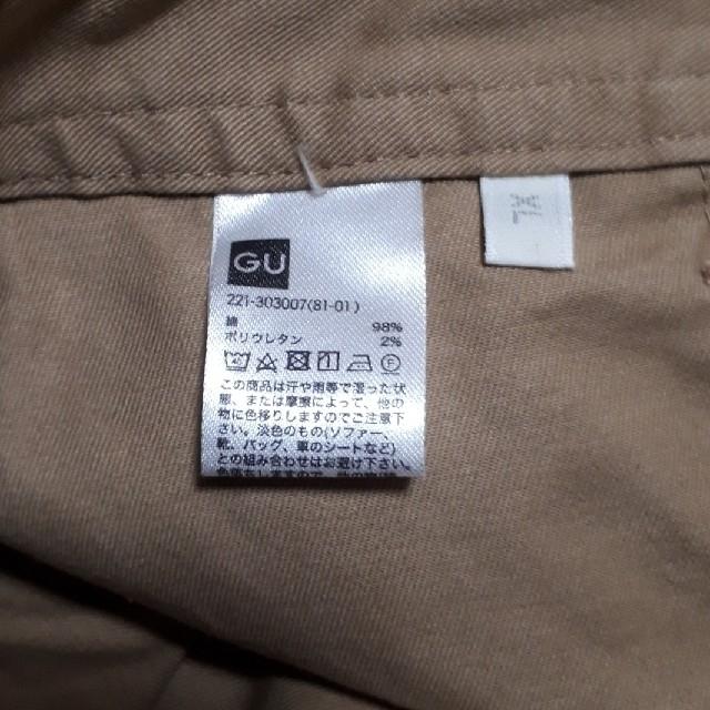 GU(ジーユー)のGU チノウエストベルトベイカーワイドパンツNR レディースのパンツ(チノパン)の商品写真