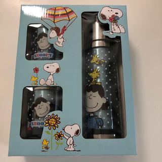 スヌーピー(SNOOPY)の新品未使用スヌーピー  水筒マグカップ2個セット(水筒)
