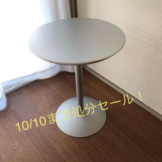ムジルシリョウヒン(MUJI (無印良品))の無印 サイドテーブル (コーヒーテーブル/サイドテーブル)
