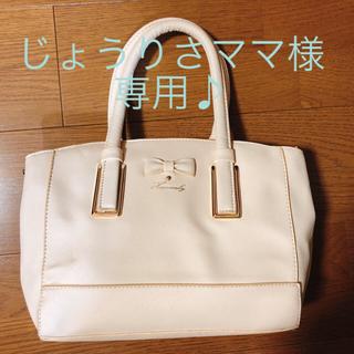 【じょうりさママ様専用♪】ハンドバッグ アイボリー(ハンドバッグ)
