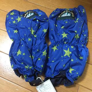 エフオーキッズ(F.O.KIDS)の未使用タグ付 雪よけ 足カバー(靴下/タイツ)