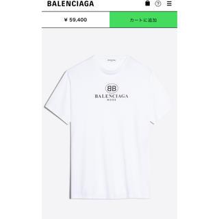 バレンシアガ(Balenciaga)のバレンシアガSサイズ(Tシャツ(半袖/袖なし))