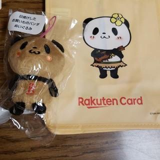 Rakuten - 楽天パンダ ハワイ限定 ぬいぐるみ エコバッグ