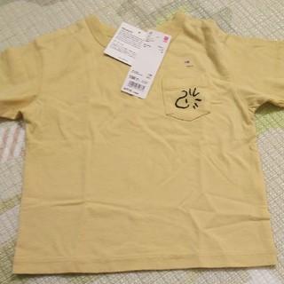 スヌーピー(SNOOPY)のUNIQLO スヌーピーウッドストック 100新品(Tシャツ/カットソー)