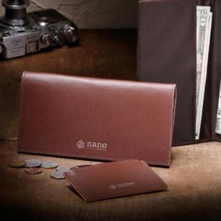 ナノユニバース(nano・universe)のナノ・ユニバース 長財布、コインケース 本革2点セット(財布)