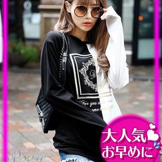 レディー(Rady)のrady★バイカラーホテルT(Tシャツ(長袖/七分))