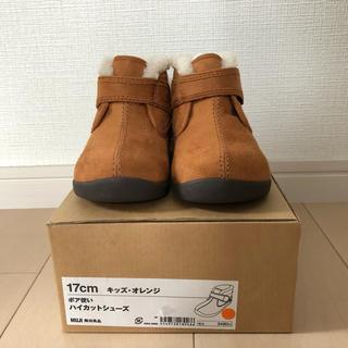 ムジルシリョウヒン(MUJI (無印良品))の新品¥3480☆無印良品 ボア使い ハイカットシューズ 17cm(ブーツ)
