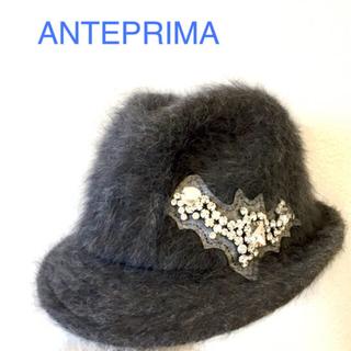 アンテプリマ(ANTEPRIMA)の未使用 アンテプリマ キラキラ 中折れハット(ハット)