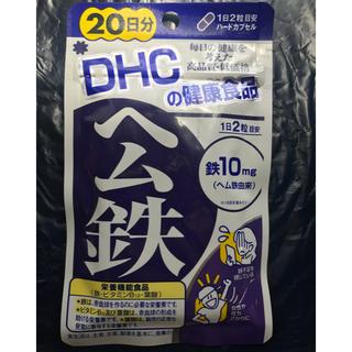 DHC - DHC ヘム鉄 20日分