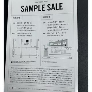 セオリー(theory)のLINK THEORY JAPAN サンプルセール  セオリー、プラステ(ショッピング)