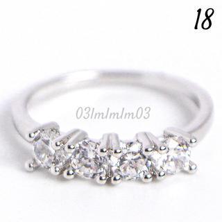 C19 リング 18号 CZ ダイヤモンド 4粒 シンプル 大きいサイズ(リング(指輪))