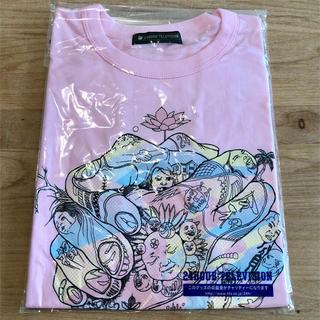 アラシ(嵐)の24時間テレビ チャリティーTシャツ ピンク SSサイズ(Tシャツ(半袖/袖なし))