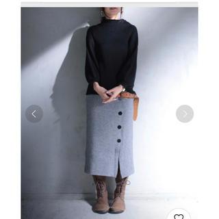 アンティカ(antiqua)のantiqua 新品 ボタンデザインニットタイトスカート グレー(ひざ丈スカート)