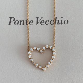 ポンテヴェキオ(PonteVecchio)のポンテヴェキオ K18 ダイヤ♡ネックレス 美品(ネックレス)