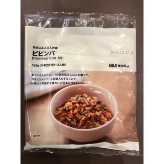 ムジルシリョウヒン(MUJI (無印良品))の専用 無印良品 ビビンバ 炊き込みご飯の素 2袋(レトルト食品)