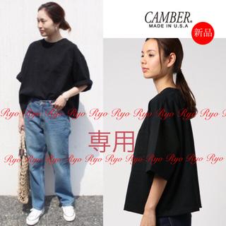 DEUXIEME CLASSE - タグ付き新品⭐️キャンバー/ポケットTシャツ/XL フリー/ブラック 黒