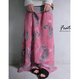 アンティカ(antiqua)のアンティカ  、スカート、ピンク、ペイズリー&羽根柄(ロングスカート)